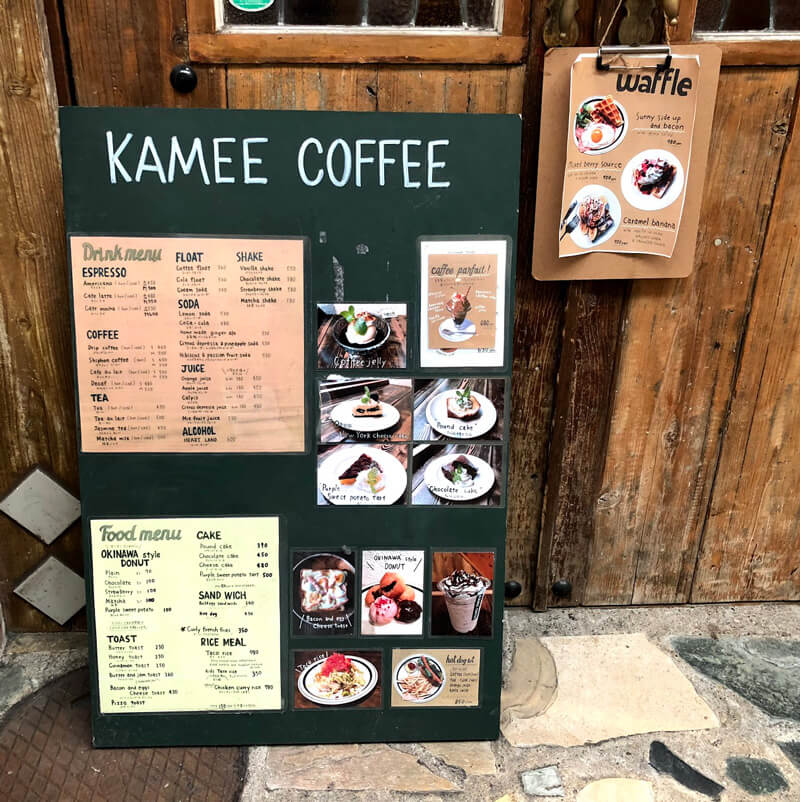 KAMEE COFFEE